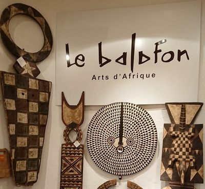 IllustrationLE BALAFON Nantes